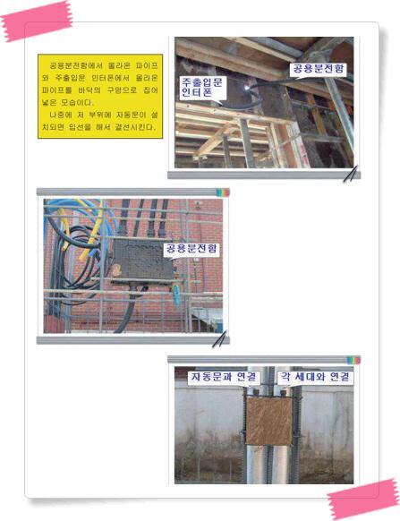 꾸미기_거실보충15-2.jpg
