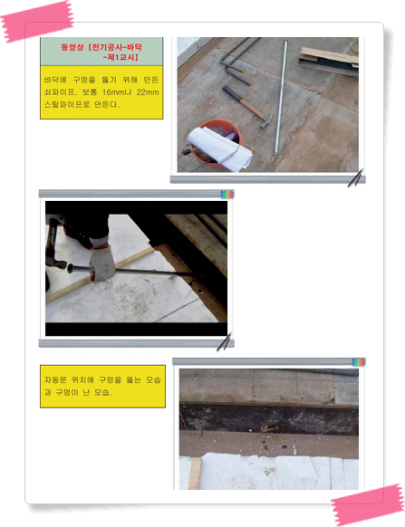 꾸미기_거실보충15-1.jpg