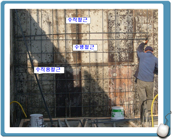 꾸미기_거실3-2철근제11교시4.jpg