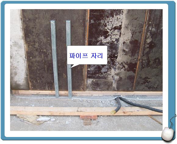 꾸미기_거실꾸미기_거실3-2설비제3교시3.jpg