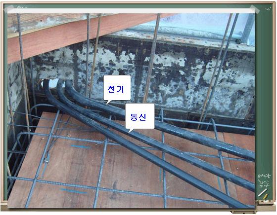 꾸미기_거실3-5전기인입2.jpg