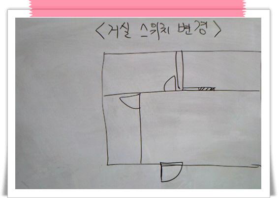 꾸미기_거실꾸미기_거실신축보충30교시_3gp_000002781.jpg