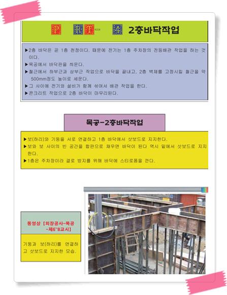 꾸미기_거실보충13-1.jpg