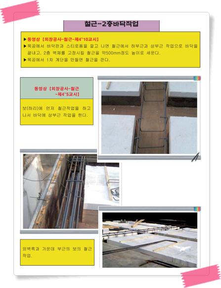 꾸미기_거실보충14-1.jpg