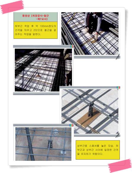 꾸미기_거실보충14-3.jpg